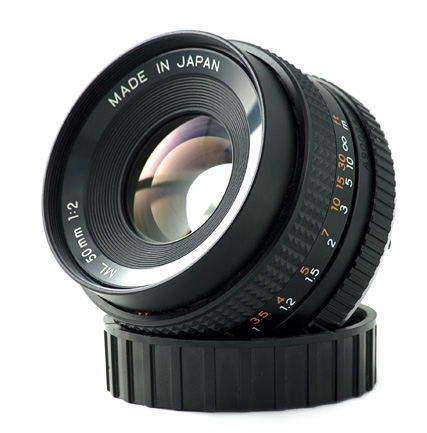 Best DSLR Lens - 50mm Lens