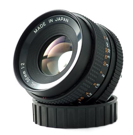 Best DSLR Lens - 50mm Lens